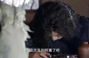 上古情歌第16集剧照