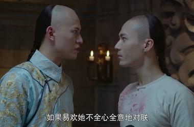 龙珠传奇第90集剧照