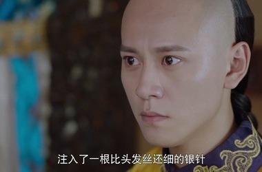 龙珠传奇第89集剧照