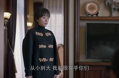 欢乐颂2第55集剧照