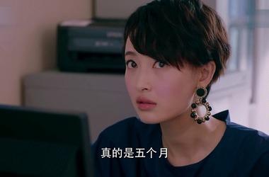 一粒红尘第37集剧照