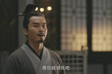 大军师司马懿之军师联盟第41集剧照
