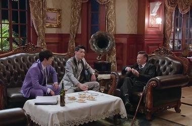 传奇大亨第30集剧照