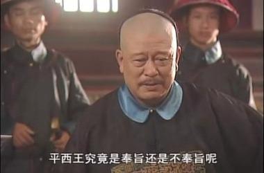 康熙王朝剧照