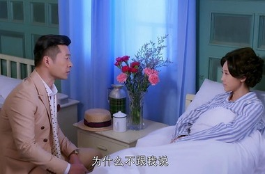 传奇大亨第31集剧照