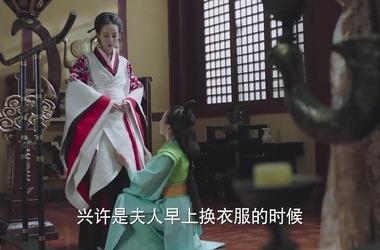 秦时丽人明月心第32集剧照