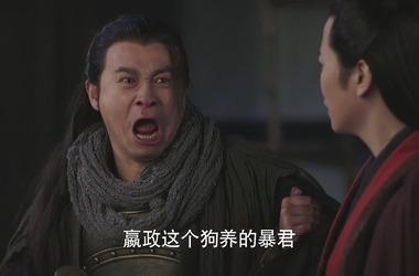 秦时丽人明月心第34集剧照
