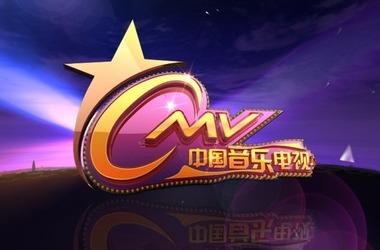 中国音乐电视剧照
