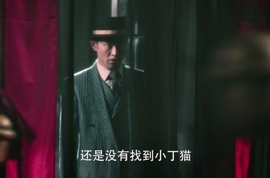 无心法师2第26集剧照