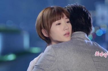 美味奇缘第12集剧照