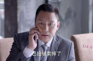 美味奇缘第19集剧照