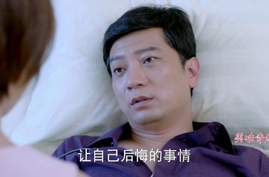 美味奇缘第51集剧照
