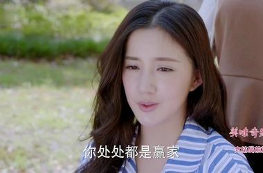 美味奇缘第52集剧照