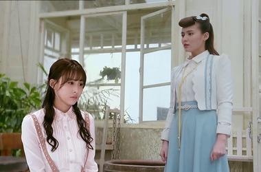 传奇大亨第14集剧照