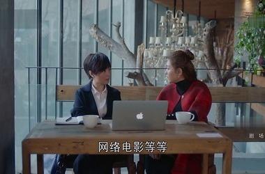 国民大生活第22集剧照