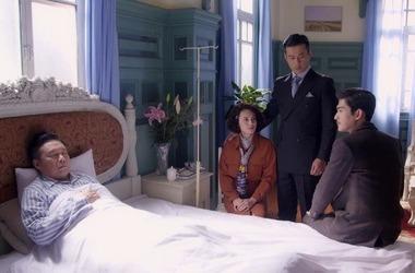 传奇大亨第41集剧照