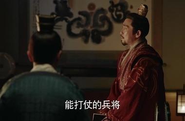 九州·海上牧云记第41集剧照