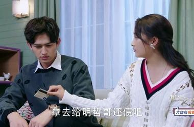 极光之恋第56集剧照