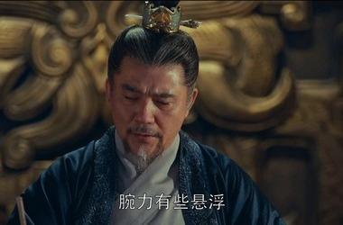 琅琊榜之风起长林第33集剧照