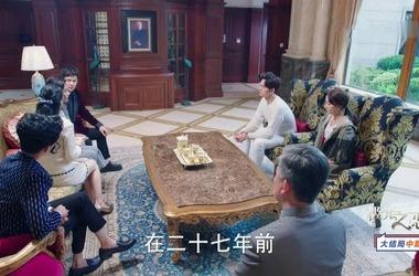 极光之恋第58集剧照
