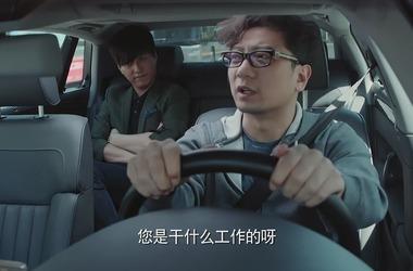 恋爱先生第9集剧照