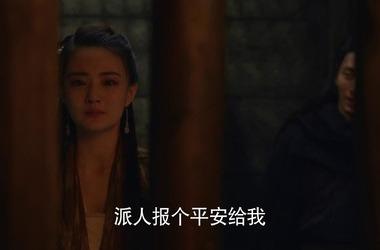 苏语凝剧照/