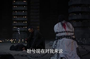 盼兮剧照/