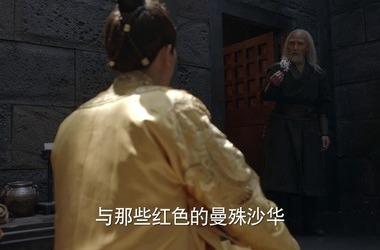 牧云笙剧照/