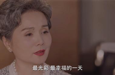 王慧珍剧照/