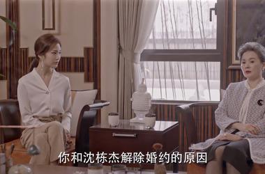 苏婉妍剧照/