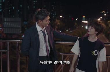 辛笛剧照/