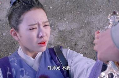 蜀山战纪2踏火行歌第20集剧照