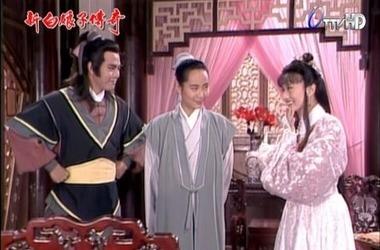 许仕林是谁演的,许仕林扮演者,新白娘子传奇许仕林图片