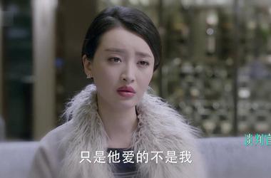 赵晨曦剧照/