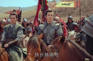 琅琊榜之风起长林第48集剧照