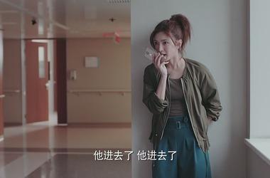 恋爱先生第43集剧照