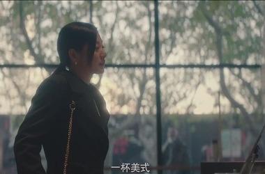 上海女子图鉴第18集剧照