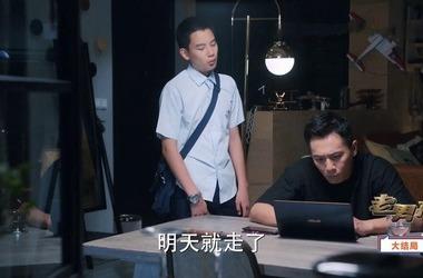 老男孩第47集剧照