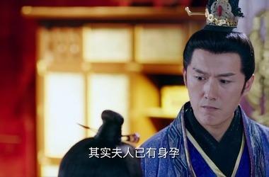 独孤天下第29集剧照