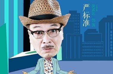 新万家灯火剧照