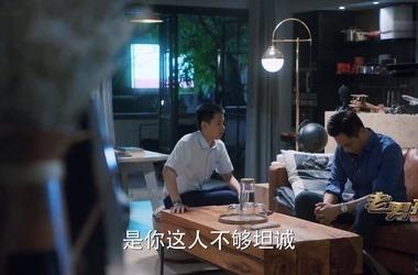 老男孩第29集剧照