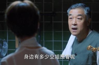 李立群剧照/
