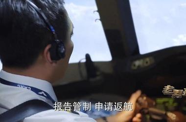 吴争剧照/