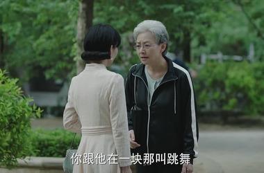 刀美岚剧照/