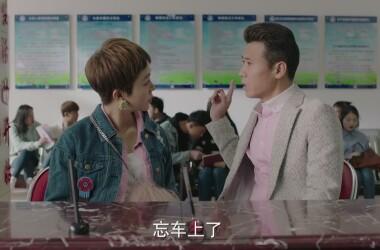 黄浩达剧照/