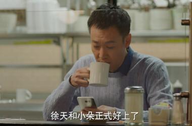 边志军剧照/