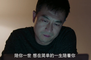 美好生活第43集剧照