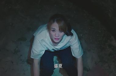 盛夏剧照/