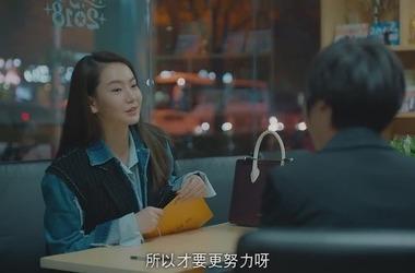 北京女子图鉴第20集剧照