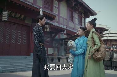 凤囚凰第53集剧照